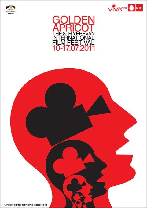 Il poster ufficiale dell'edizione 2011 dell'Albicocca d'Oro