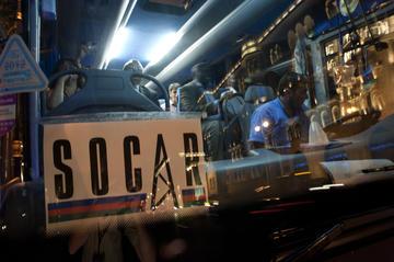 """The """"Socar"""" logo (photo Francesco Martino/OBC)"""