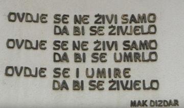 Tuzlanska Kapija - frase Mak Dizdar