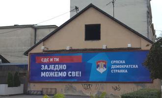 Banja Luka, cartellone elettorale (foto G. Vale)