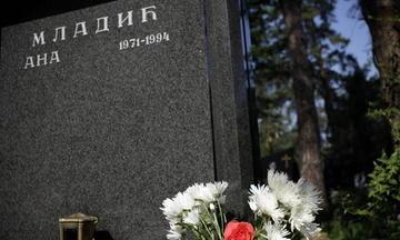 La tomba di Ana Mladić