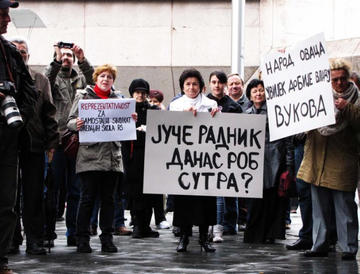 Banja Luka, 19 marzo 2011. Le proteste di Glas Naroda (foto Oštra nula)