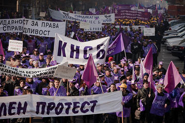 Proteste a Sofia - Ivo Danchev