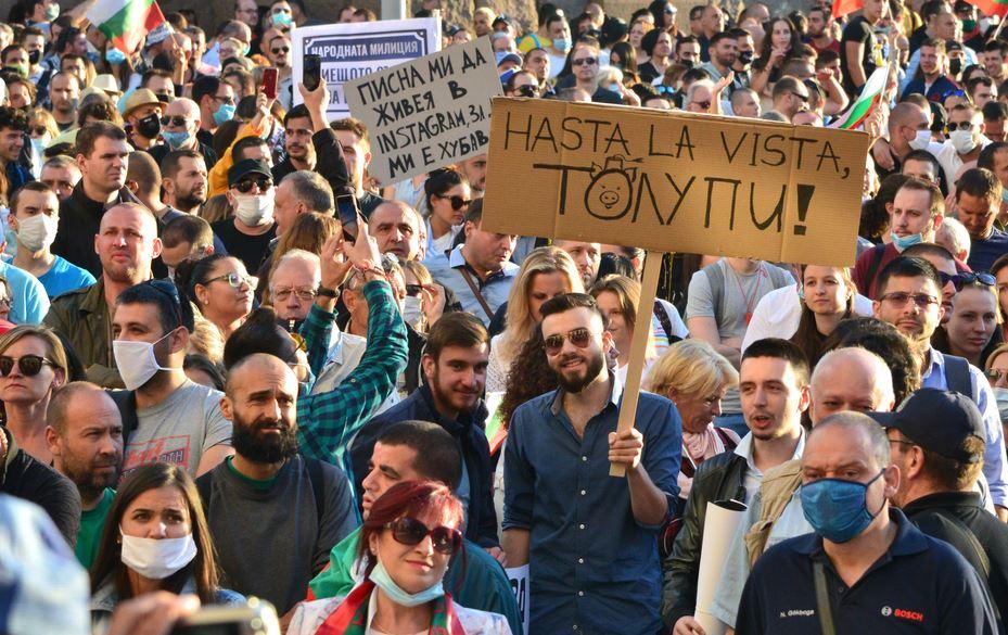 Proteste in piazza a Sofia contro il governo Borisov - © Ju1978/Shutterstock