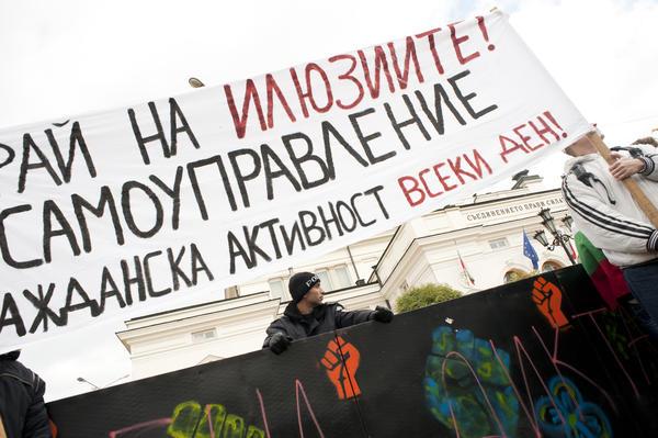 Proteste in Bulgaria (foto F. Martino)
