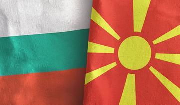 Flags of Bulgaria and North Macedonia - © NINA IMAGES - Shutterstock