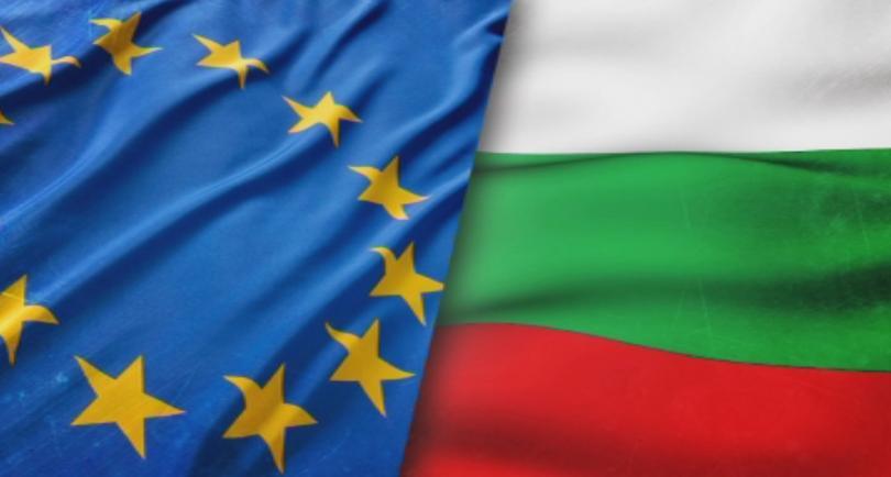 Софијска декларација: неће бити проширења ЕУ