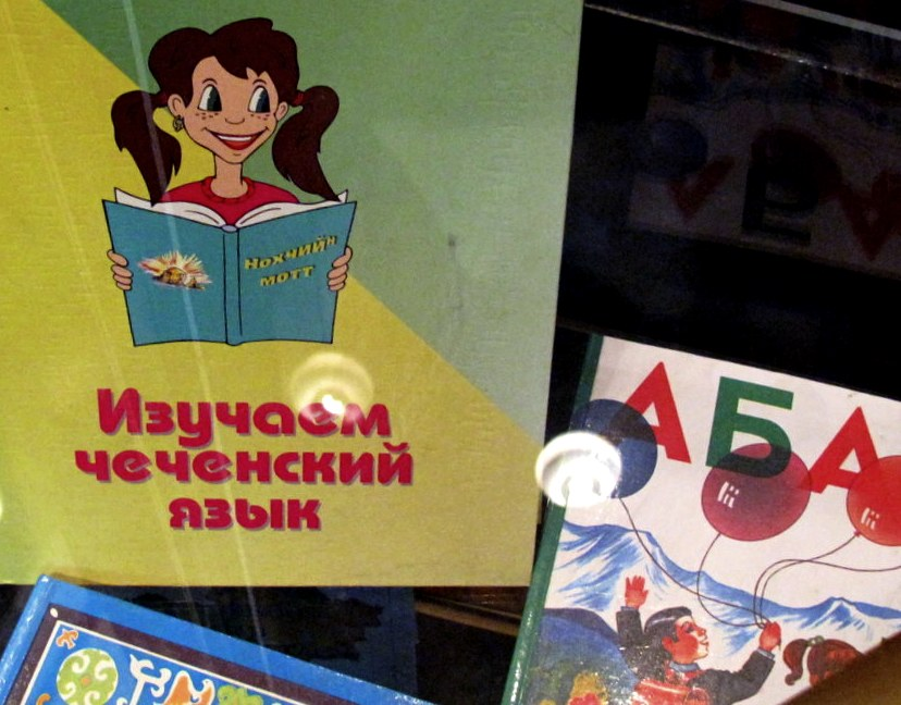 Let's study the Chechen language