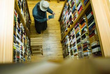In una biblioteca di Zagabria (© umut rosa/Shutterstock.com)