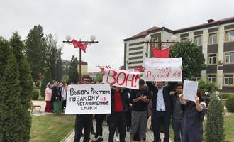 A protest by students from the Daghestan State Pedagogical University (DSPU) against acting rector Aslan Radzhabov is about to enter its third week - photo OC Media