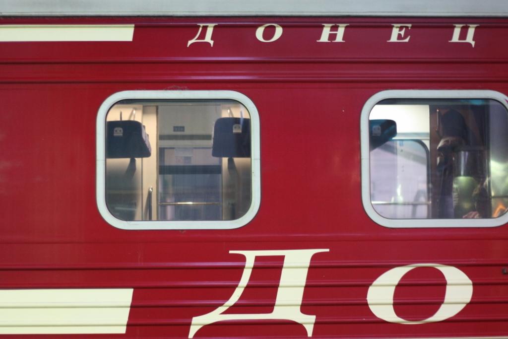 Il Donbass Express, foto di Danilo Elia