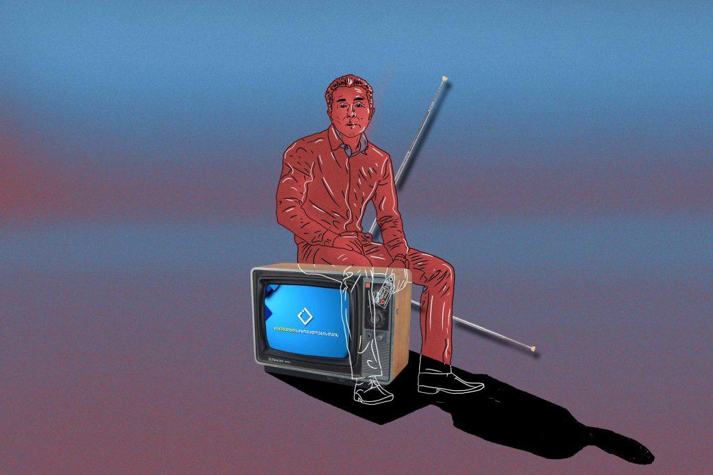 Illustrazione che raffigura il capo di Sogno georgiano Ivanishvili seduto sopra una televisione e con il telecomando in mano