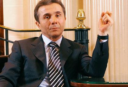 Bidzina (Boris) Ivanishvili