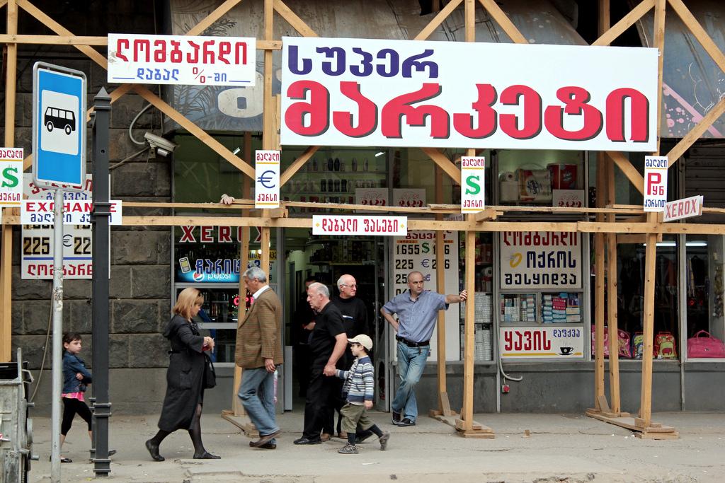 In centro a Tbilisi (foto G. Comai)