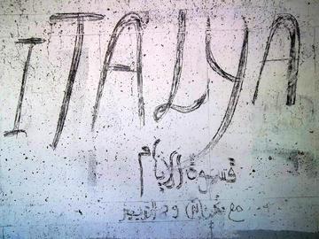 On the walls of Igoumenitsa - P.Martino