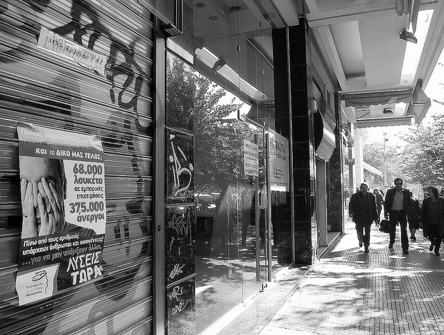 Anti-austerity strike in Thessaloniki – 0neiros/flickr
