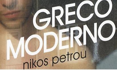 Greco moderno