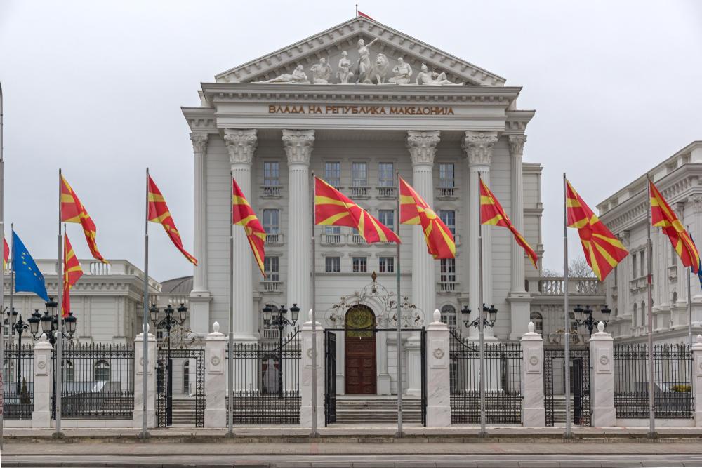 Sede del governo macedone - stoyanh/Shutterstock