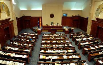 Nel parlamento di Skopje