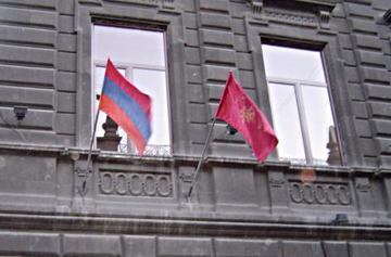 Sede del Dashnak a Yerevan