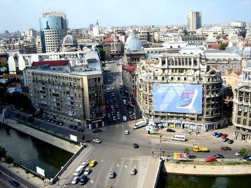 Bucarest - Calea Victoriei (wikimedia)