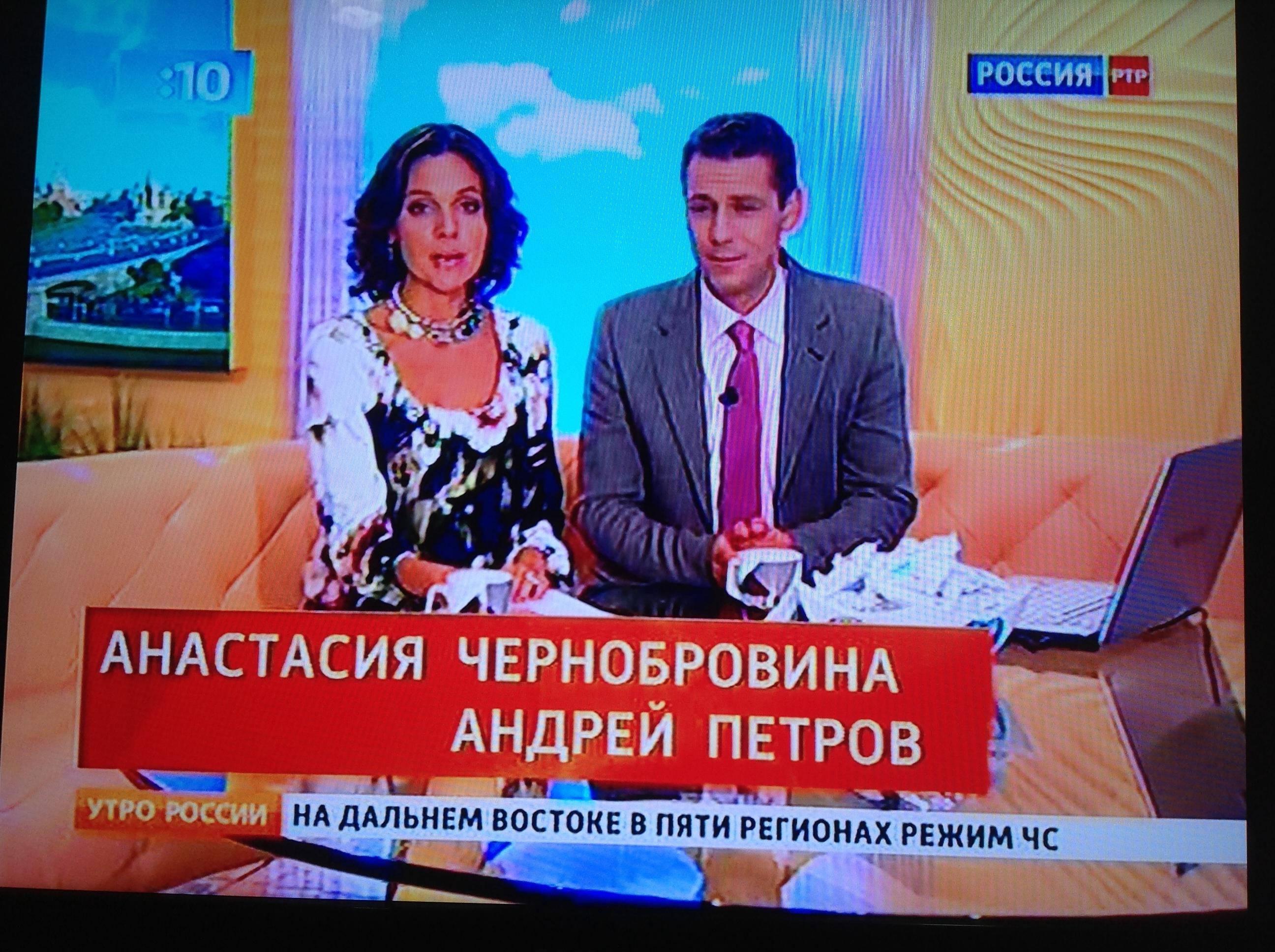 Un programma di RTR Planeta, canale televisivo la cui trasmissione è stata recentemente sospesa in Lituania