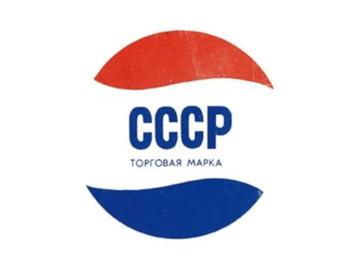 Nato in URSS, di Vasile Ernu - copertina.jpg