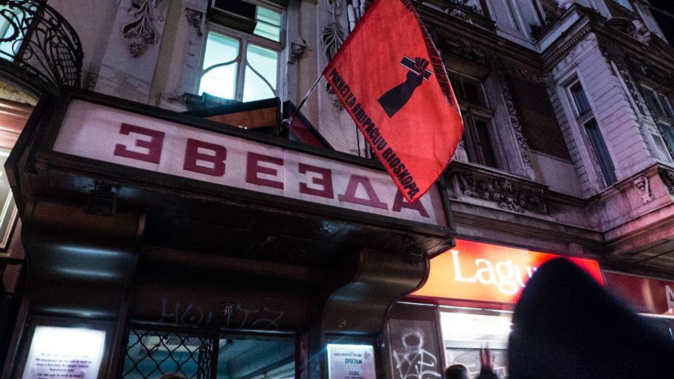 Cinema Zvezda a Belgrado (foto Pokret za okupaciju bioskopa)