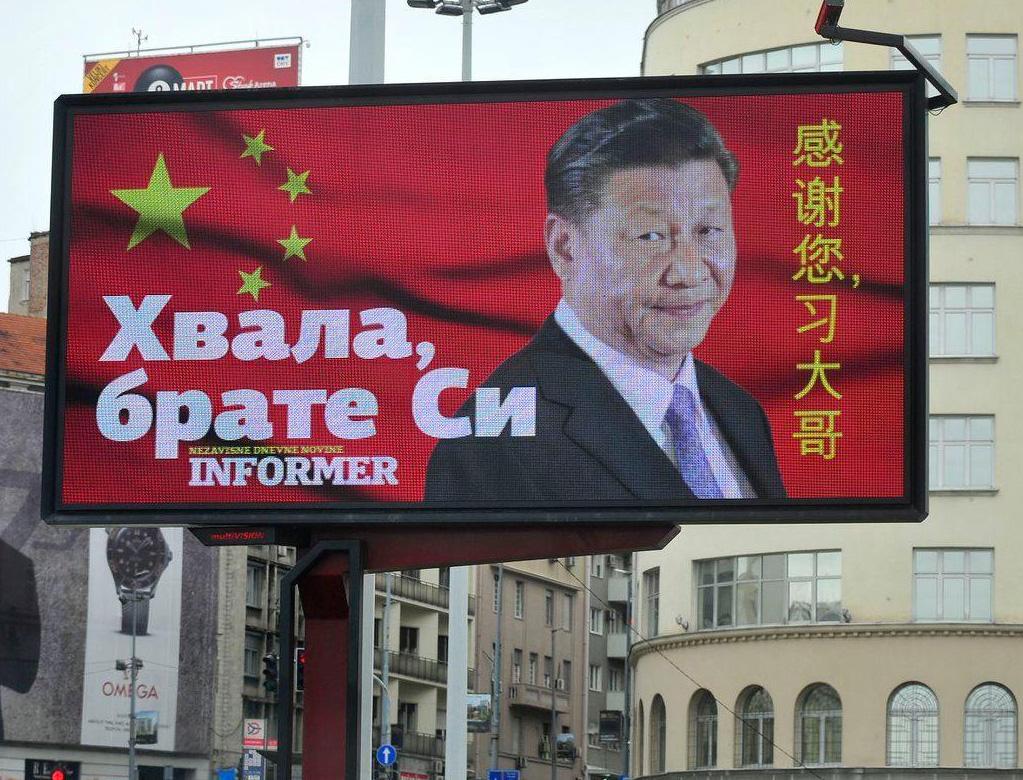 Manifesto gigante in centro a belgrado, con foto e ringraziamento al presidente della Cina