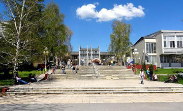 L'Università di Kragujevac