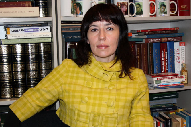 Serbia: la professoressa
