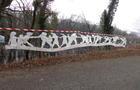 Kostel: proteste conto la barriera di filo spinato-foto F.Rolandi