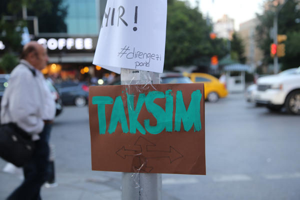 Taksim - A.Geybullayeva