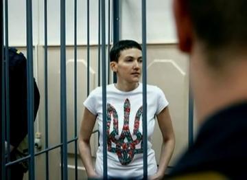 Nadiya Savchenko - Foto UTR NEWS
