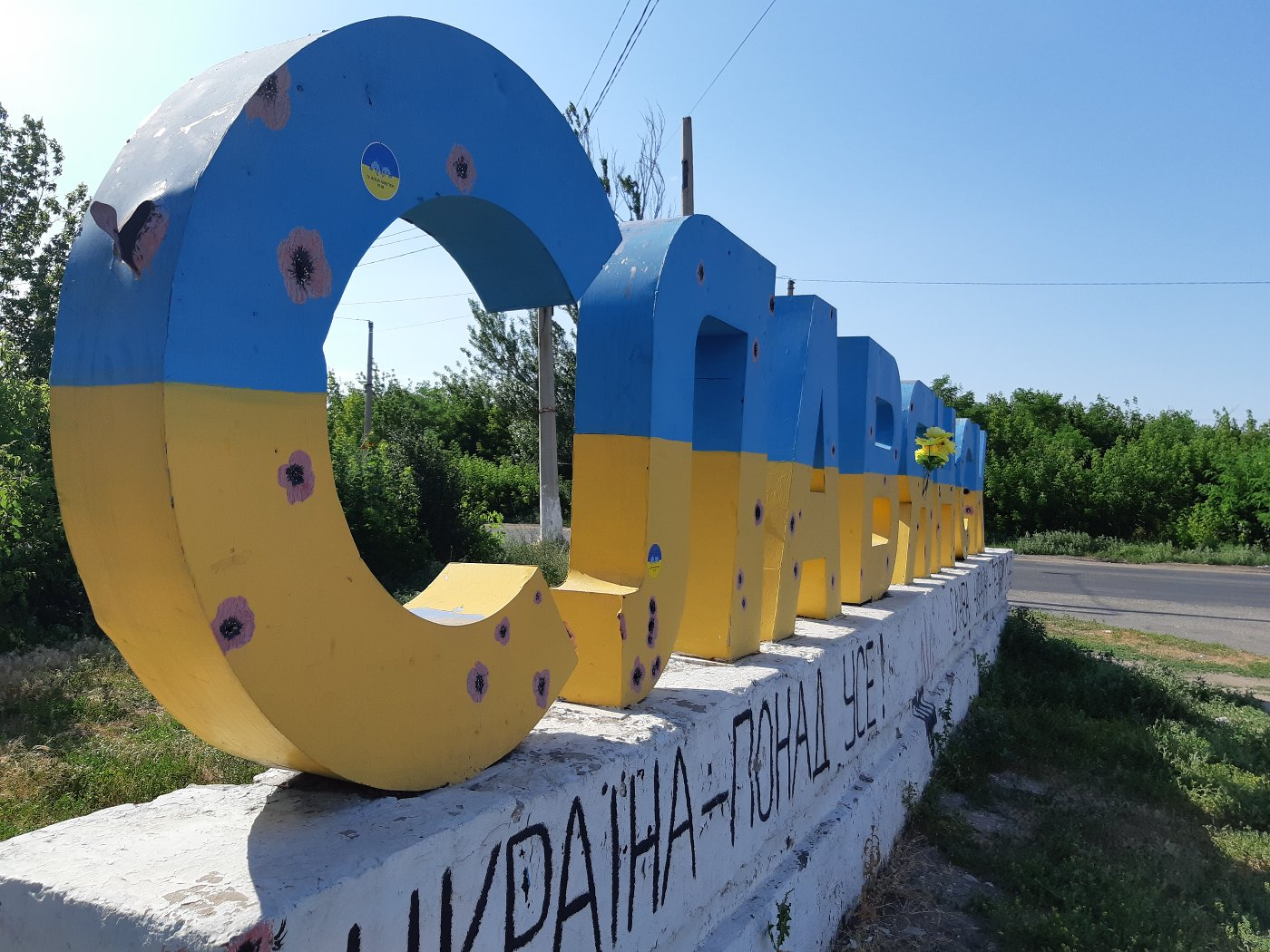 Donbas - Filippo Rosin