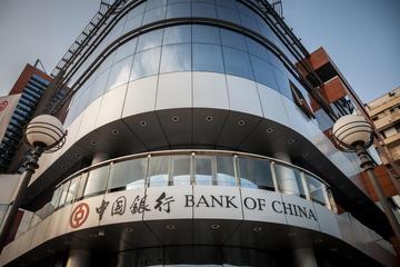 Belgrado, sede della Banca di Cina - © BalkansCat/Shutterstock