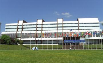 Consiglio d'Europa - Strasburgo (Wikimedia Commons)