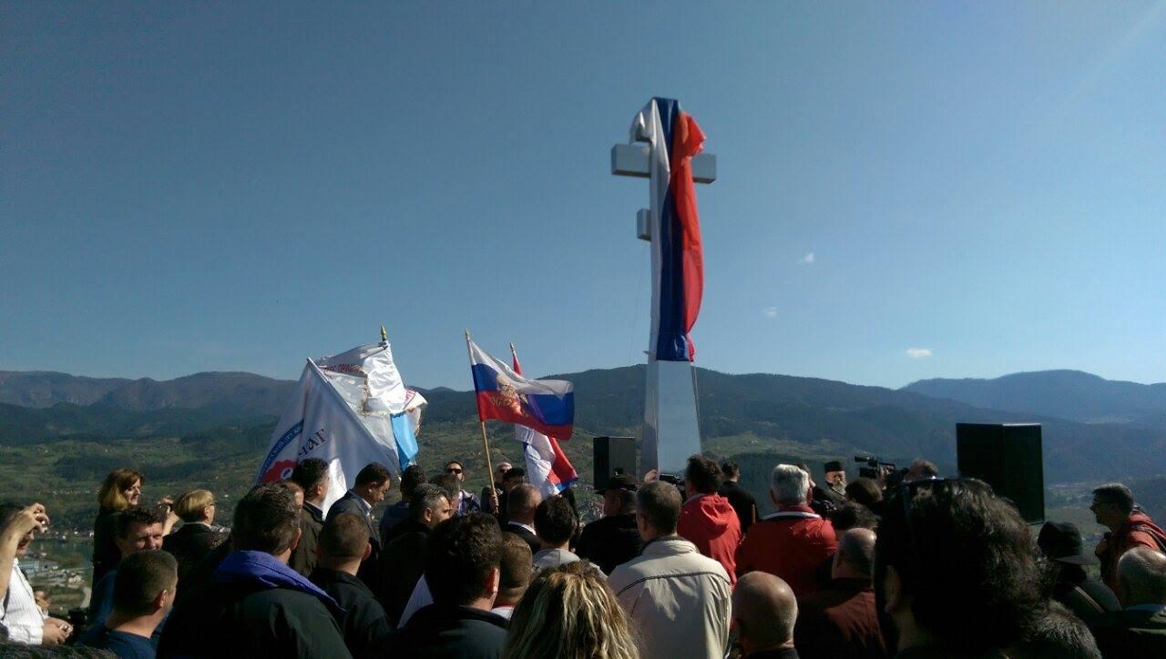 Croce a Višegrad