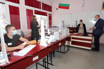 Bulgaria, elezioni - foto RR Shutterstock