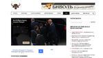 Bulgaria: Investigative website Bivol.bg stripped of prize