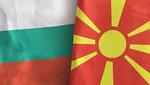Bandiere della Bulgaria e della Macedonia del nord - © NINA IMAGES - Shutterstock