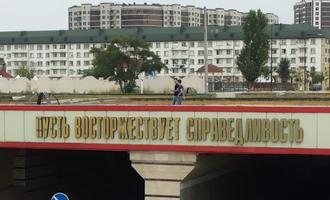 """Una scritta in centro a Grozny, """"Lascia che la giustizia trionfi"""" - (Dominik K. Cagara /OC Media)"""