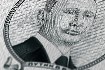 The Russian President Vladimir Putin © pi__vit/Shutterstock