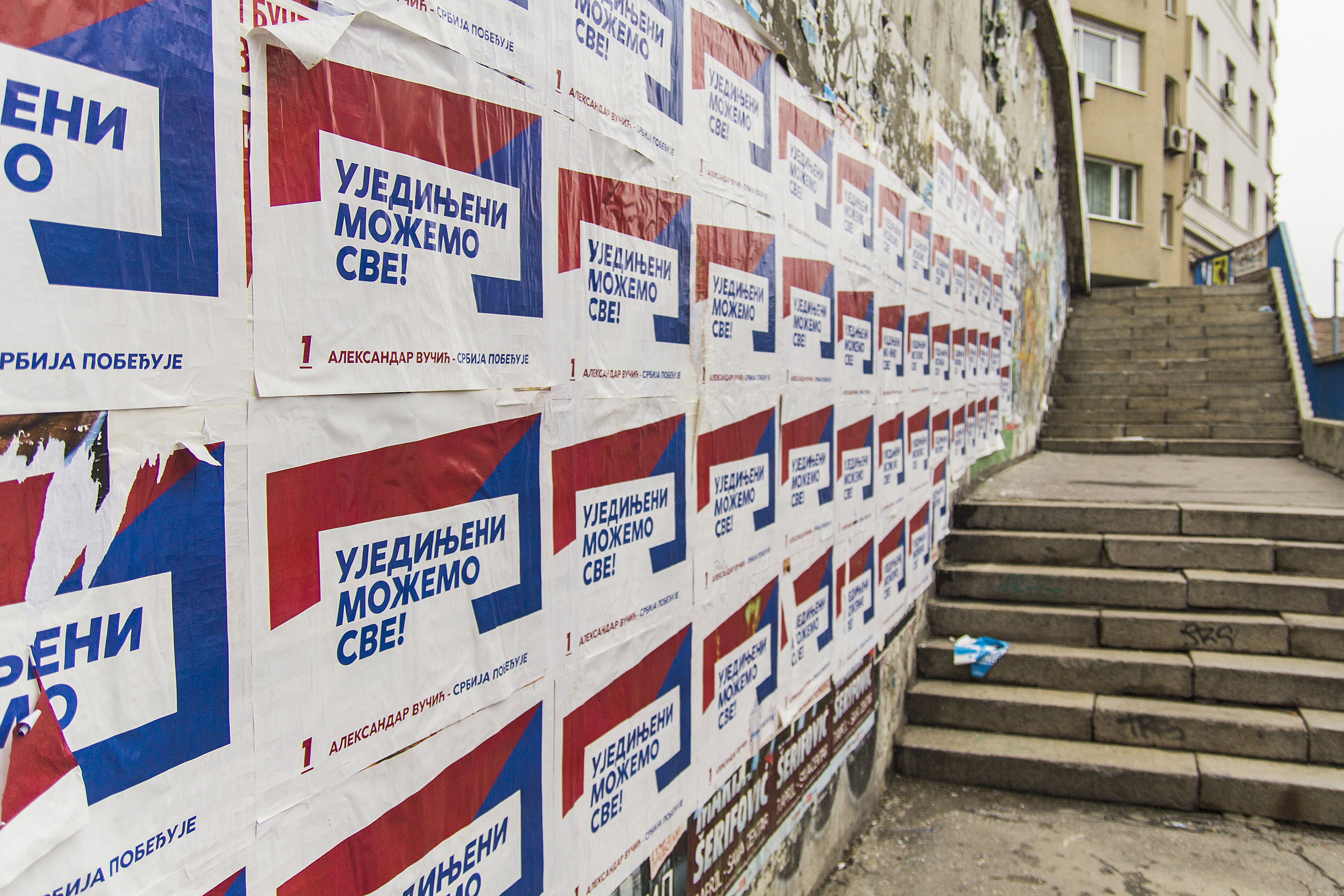 Belgrado - Manifesti elettorali del SNS (foto G. Vale)