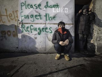 Dont forget refugees - One Bridge to Idomeni