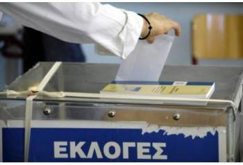 Elezioni in Grecia