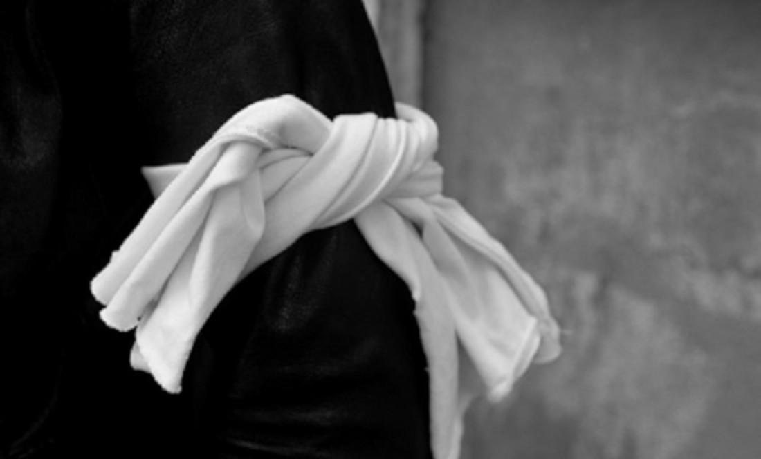 Fascia bianca (Udruženje žrtava i svjedoka genocida)