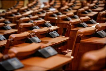 Empty seats in parliament - © M.Moira/Shutterstock