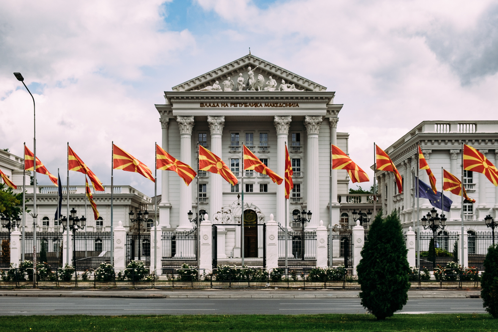 Governo macedone, Skopje - dr_cloudberry/Shutterstock