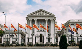 The Republic of Macedonia Government Building, Skopje - dr_cloudberry/Shutterstock